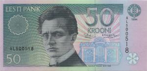 Estonia_50_krooni_1994_obv