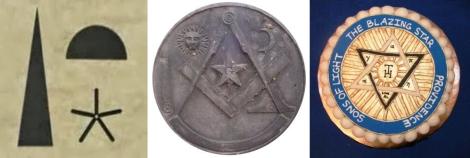 Blazin Star Sirius Compass2
