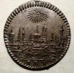 Germania Nassau 1806_1