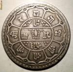 NEPAL MOHAR cca 1900_2
