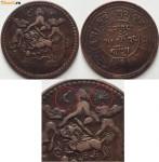 Tibet 5 sho