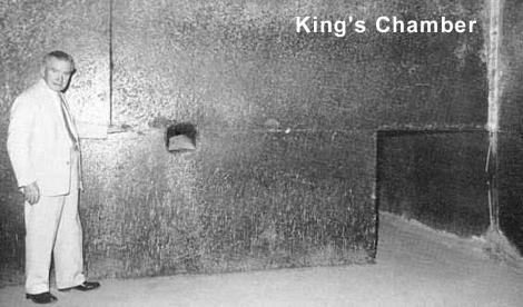 King's Chamber2