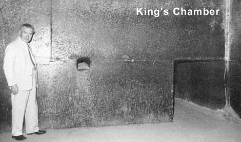 King's Chamber2