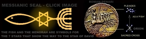 messianic-seal-roman-denari-menorah-fish-christ-pleiades-lost-symbols