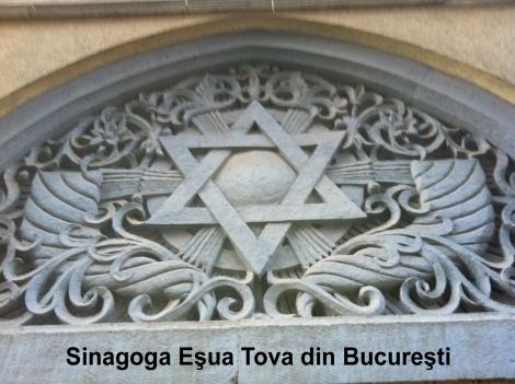 Sinagoga_Esua_Tova_Bucuresti