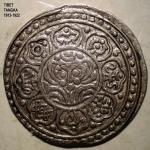 TIBET TANGKA 1912-1922_12